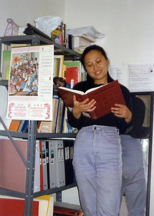 Studying in Dorm 潜心钻研 03/1994